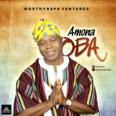 amona-oba-1