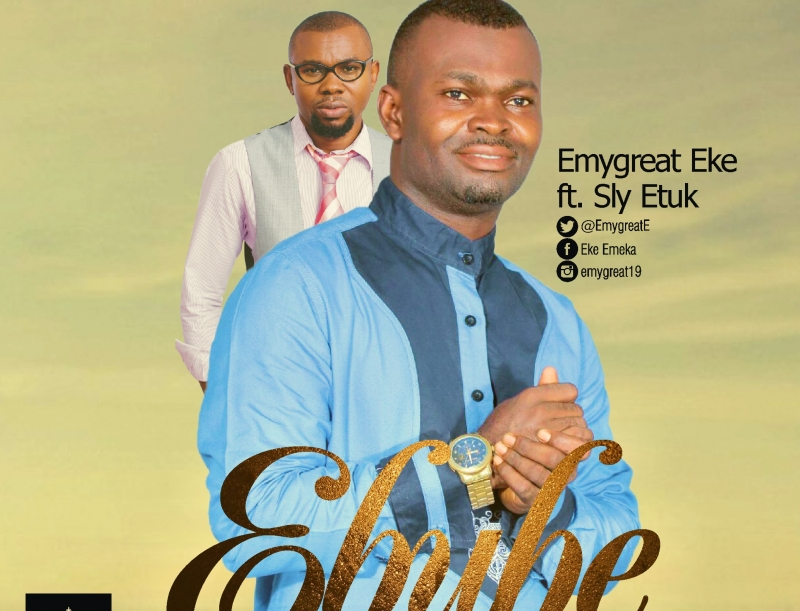 ebube-emygreat-eke-7