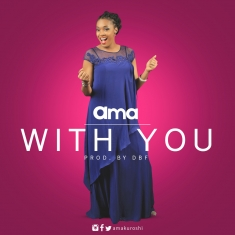 Ama - With You [Art cover]