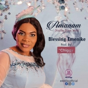 Blessing Emenike - Amanam